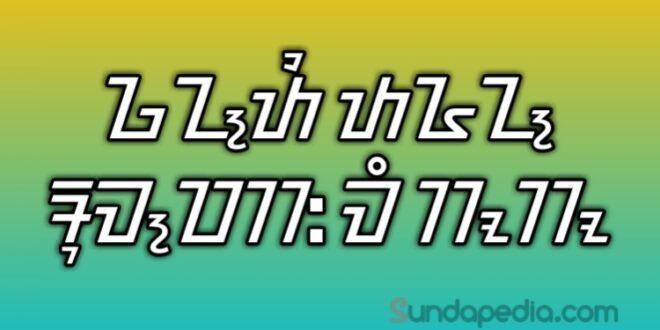 Aksara Sunda Rumpaka Kawih Ganti Taun Mang Koko