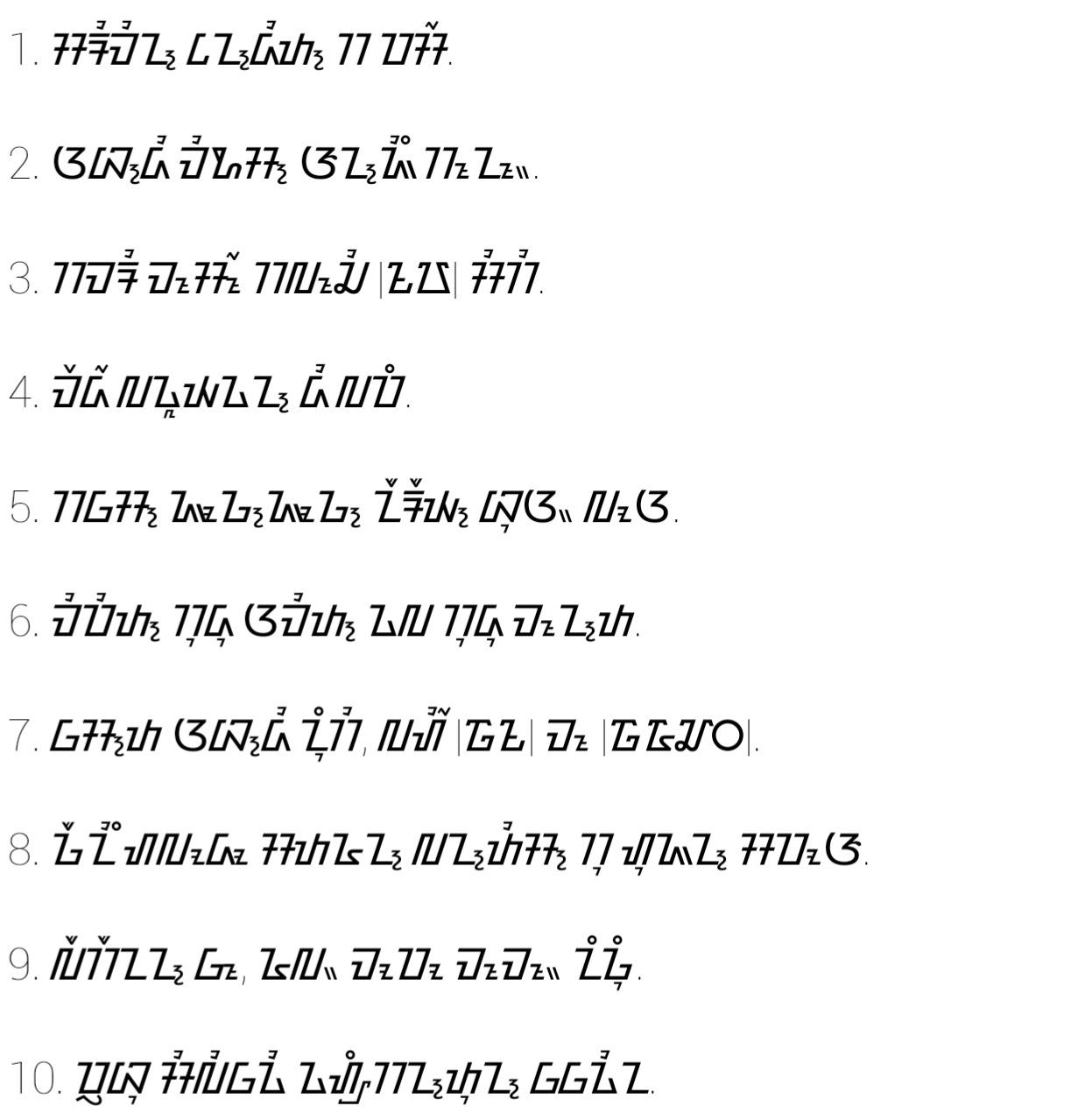 Latihan menyalin kalimat aksara Sunda kaganga