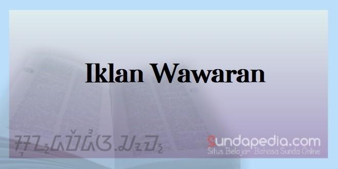 Contoh Iklan Wawaran Bahasa Sunda